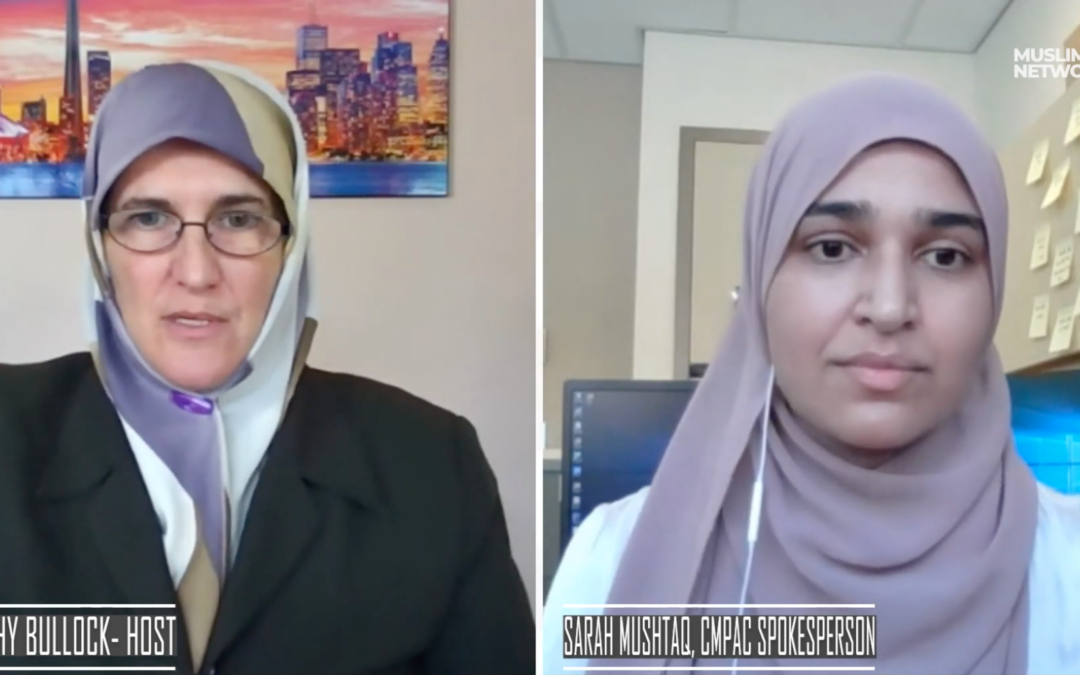 Canadian Muslim Public Affairs Council Featured on Canadian Muslim News